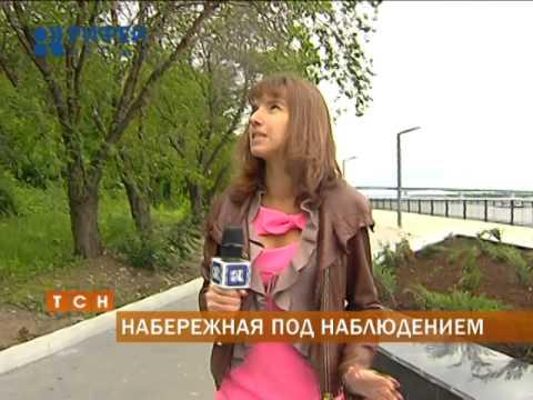 Новости Перми и Пермского края, новости дня, сегодня