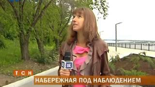 Обновленную набережную в Перми сторожат 32 камеры видеонаблюдения(, 2014-07-14T04:09:08.000Z)