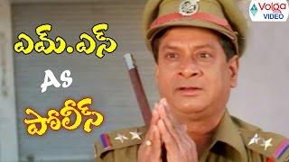 Ms Narayana Comedy Scenes || Back 2 Back Comedy Scenes || Volga VIdeos 2017