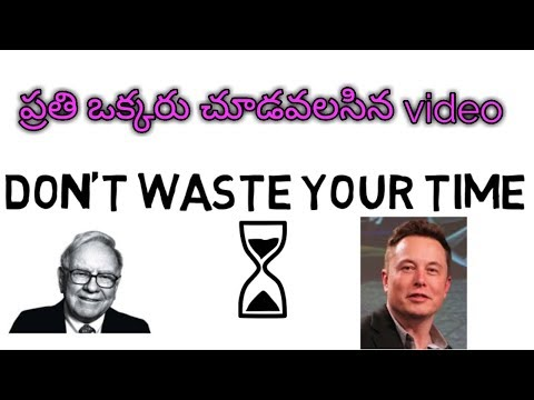 Don't waste your time   in Telugu motivational video   By Telugu View