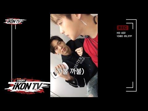 iKON - '자체제작 iKON TV' SPECIAL CLIP [iKON CAM]