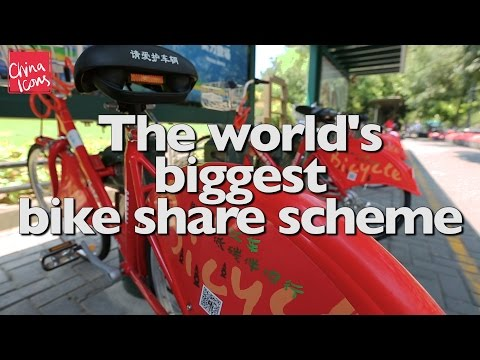 The World's Biggest Bike Share Scheme   A China Icons Video