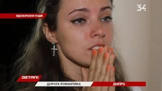 «Интернет-мачо» вымогал деньги у девушек шантажом