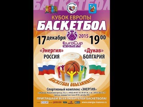 Россия болгария баскетбол прогноз