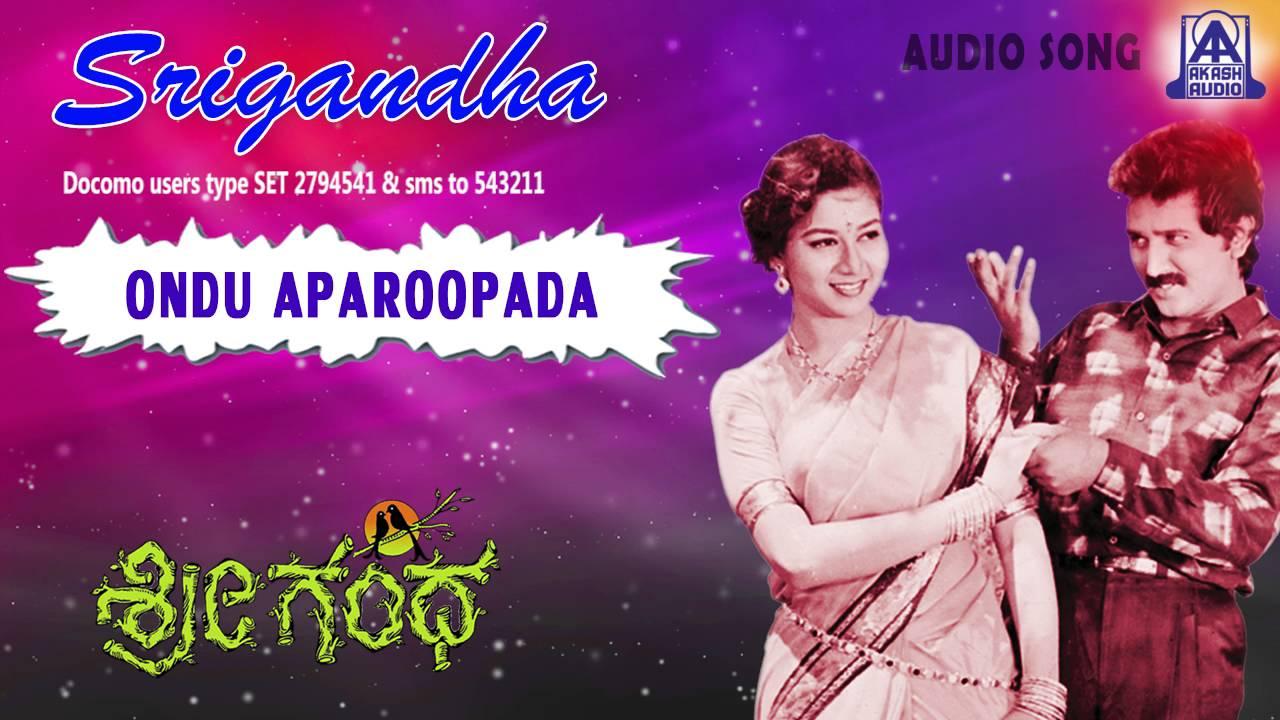 Srigandha kannada movie songs free download