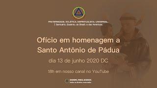 Ofício Solene em homenagem a Santo Antônio de Pádua