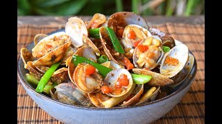 Stir Fried Clams - Cantonese-style with Garlic and Fermented Black Soybeans (豉汁炒花蛤)