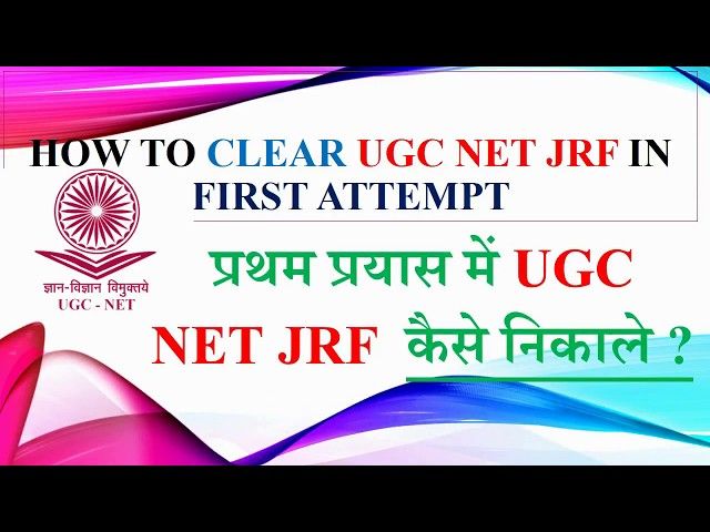 How To Clear UGC NET JRF in First Attempt Presented by UGC NET JRF Qualified Vishwjit Verma