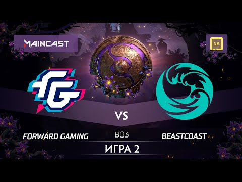 Forward Gaming vs Beastcoast vod