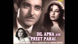 Ajeeb Daastaan Hai Ye : Karaoke By Shriya