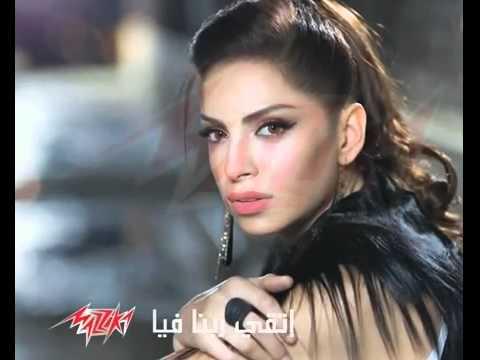Eteqy Rabena Feya - Amal Maher lyricsاتقى ربنا فيا - امال ماهر +الكلمات