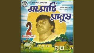 Ma Mati Manush Audio Part-1