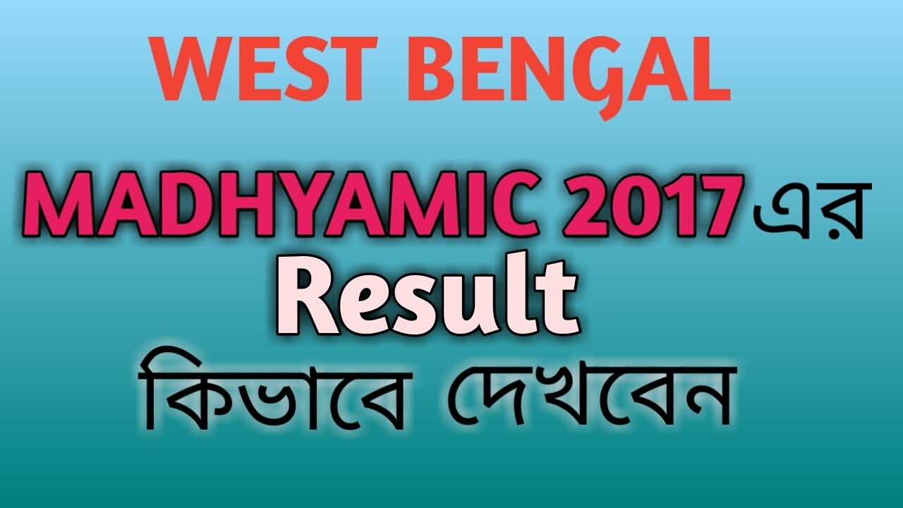 bengali essays for madhyamik Read more about madhyamik - 2013 bengali 1st language question paper log in or register to post comments 131 views madhyamik - 2012 bengali 1st language.