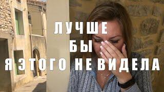 лучше бы Я ЭТОГО НЕ ВИДЕЛА💥Девочки - Киев - Харьков ОТЗОВИТЕСЬ💥ОЧЕНЬ НУЖНО ! 💥УЖЕ НЕ ИЗМЕНИШЬ