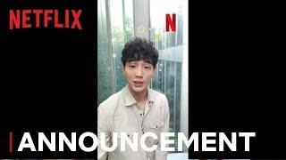 My First First Love: Season 2 | Date Announcement | Netflix