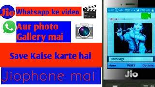 Whatsapp ke video aur photo Gallery mai kaise save Karte hai Jiophone mai