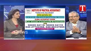Study Guide | Institute of Practical Accountancy ( IPA )  Telugu