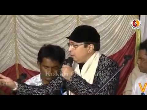 ALTAF RAJA Qawwali   Ishq or Pyar Ka   Wadawli 10th Dec 2017   Kokan Qawwali