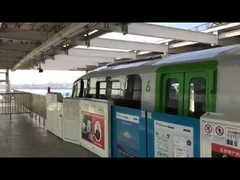 Tokyo, Japan - Tokyo Monorail Departing the Haneda Airport International Terminal Station HD (2017)