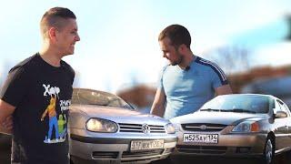 Ищем авто за 200тр на АКПП для девушек. Как в старые добрые