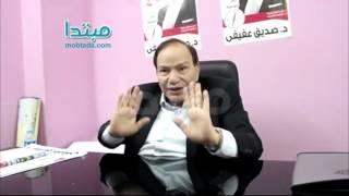 فيديو| عفيفى: الدوائر ليست تركة يتوارثها المرشحون
