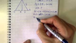 Геометрия Атанасян задача 109