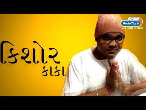 Radio City Joke Studio Week 145 Kishore kaka
