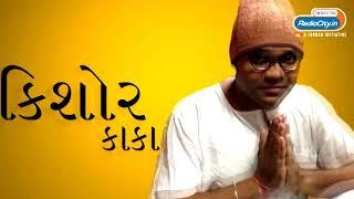 Radio City Joke Studio Week 145 Kishore kaka