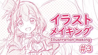 🔴[Nicca]Illustration Making - MeeChaneL 2nd Anniversary Congratulations #3