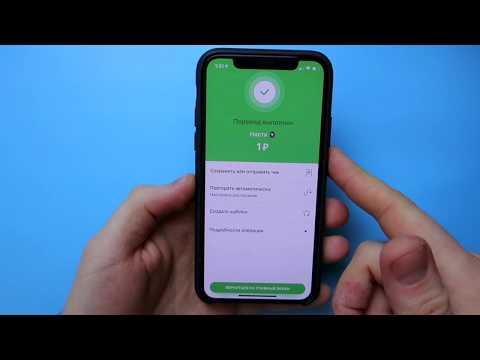 Сбербанк онлайн и обход джейлбрейка iOS 13 -12 [checkra1n]