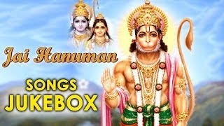 Jai Hanuman Special Songs || Jukebox