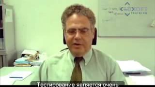 Интервью с Бертраном Мейером