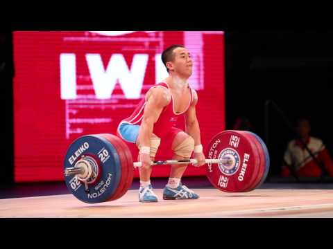IWF Worlds Day 2 Recap: World Records And The Training Hall