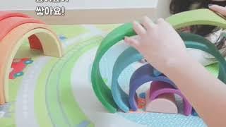 발도르프교구 빅레인보우 엄마표놀이로 활용하는 방법
