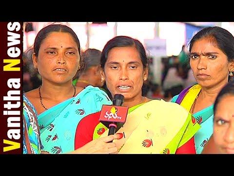 Special Story On Widow Empowerment    International Widows Day    Vanitha News    Vanitha TV