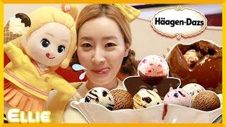 愛麗的哈根達斯Haagen-Dazs冰淇淋店上海遊記見聞 | 愛麗和故事 EllieAndStory
