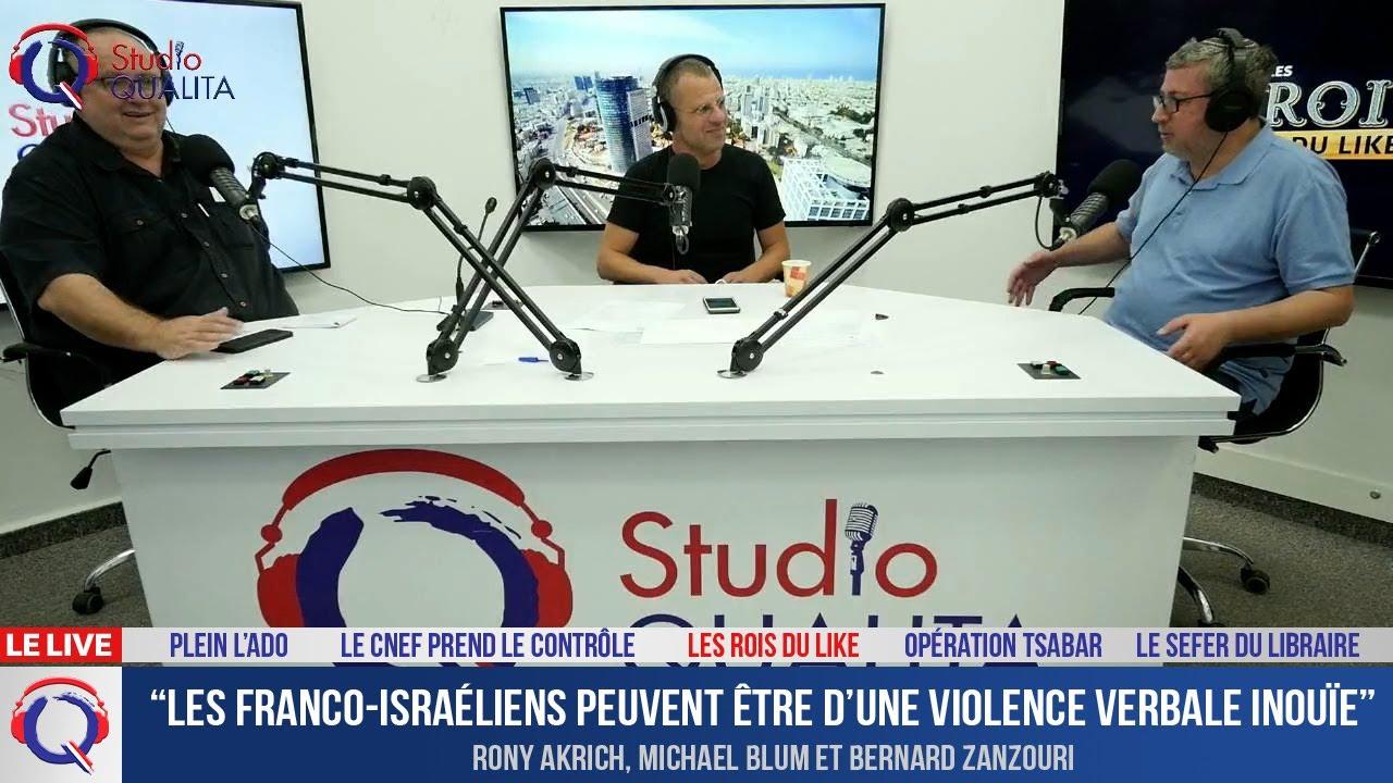 """""""Les franco-israéliens peuvent être d'une violence verbale inouïe"""" - RDL#125"""