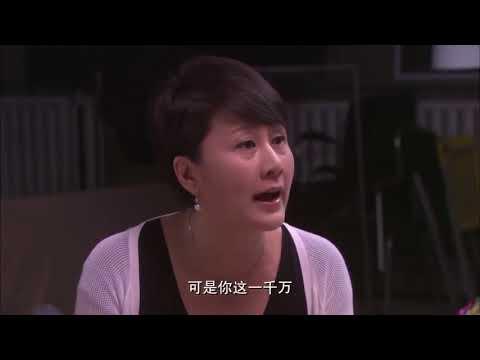 新恋爱时代 第35集