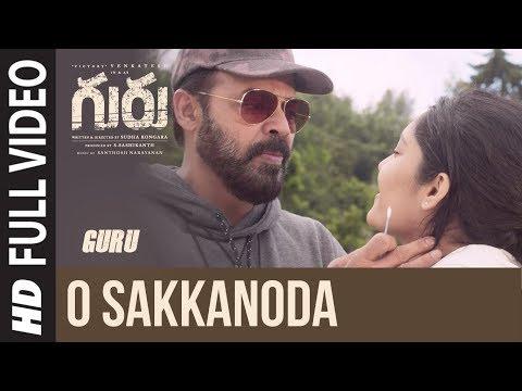 Guru: O Sakkanoda Full Song Video | Daggubati Venkatesh, Ritika Singh | Santhosh Narayanan