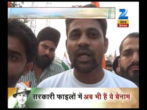 Nationwide programs organized on occasion of birthday of Bhagat Singh