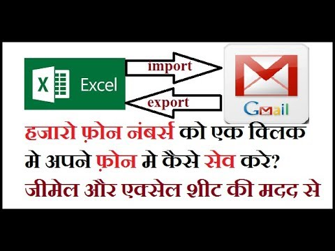 how to create a csv file from gmail contacts
