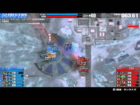 戦場の絆 12/09/25 13:37 北極基地...