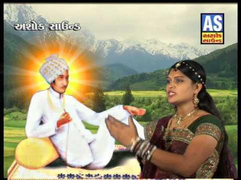 Mojila Mama Mara - Gujarati Bhajan | Mama Saheb Na Dakla