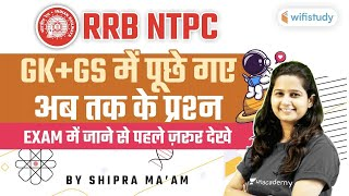 All GK & GS Questions Asked in RRB NTPC by Shipra Chauhan screenshot 5