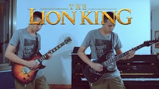 The Lion King Meets Guitar