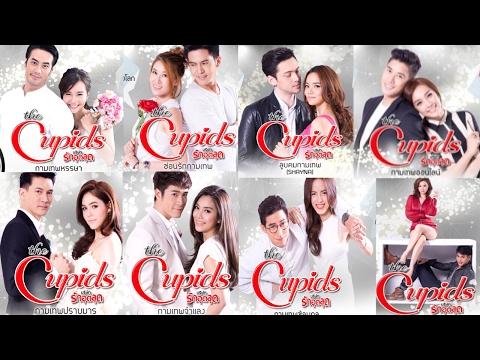 Upcoming Thai Lakorn 2016-2017/ The Cupids Series