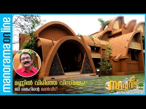 Architect G Shankar's 'Siddhartha'- A Mud House Blend with Nature