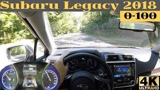 С чем вернулась Subaru Legacy? Разгон от 0 до 100