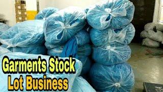 গার্মেন্টস স্টক লট এর ব্যবসা || স্টক লট ব্যবসা || Garments Stock Lot Business Idea