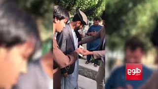 Badakhshan Man Takes Bribe From Disqualified Candidate